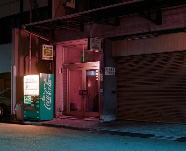 Haunting Photographs Japanese V - diogovarelasilva | ello