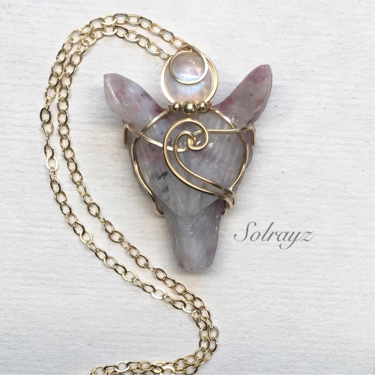 Custom Eye Pink Tourmaline Wolf - solrayz | ello