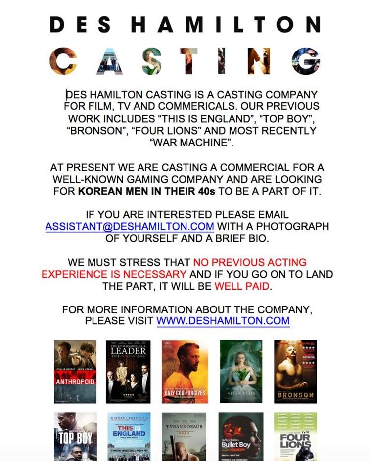 London casting call families Ko - filmfreaks | ello