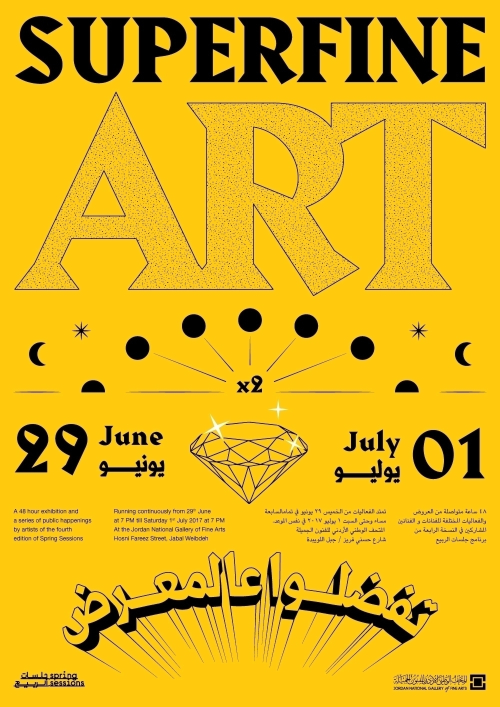 Superfine Art Show Poster - poster - saeed | ello