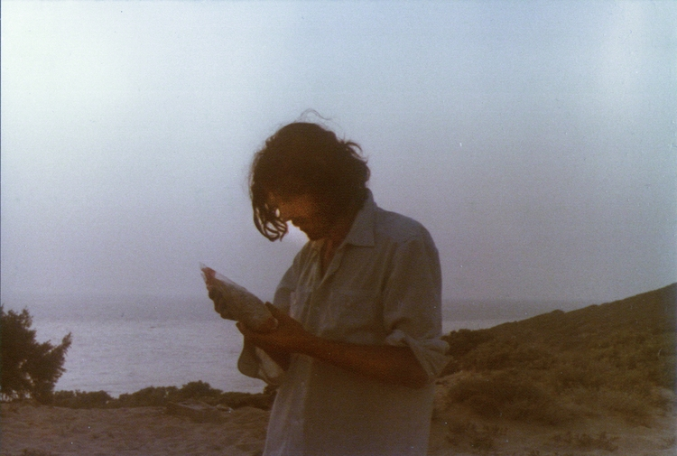 1978, beautiful years - jchnusu | ello