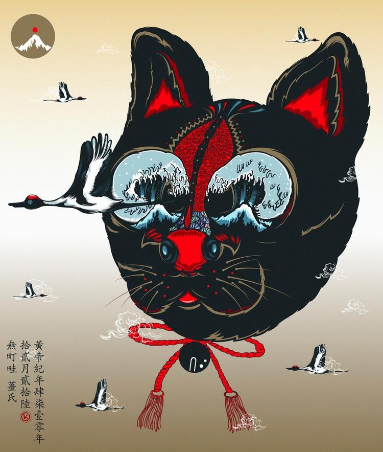 catfish - DigitalDecadeCyberia, kzengjiang - kzengjiang | ello