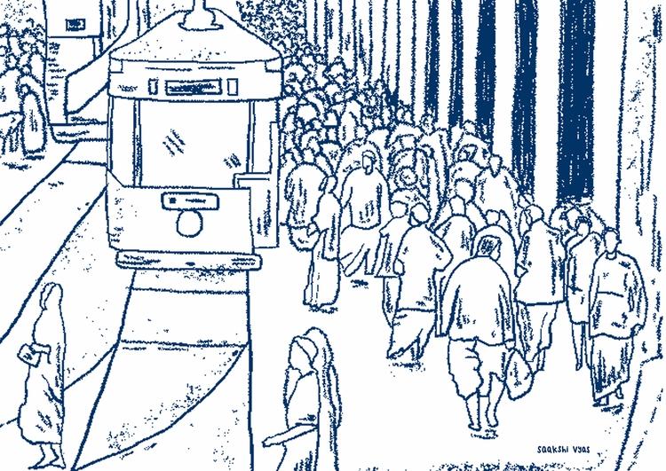 Illustrated piece Lookout Journ - skiimo | ello