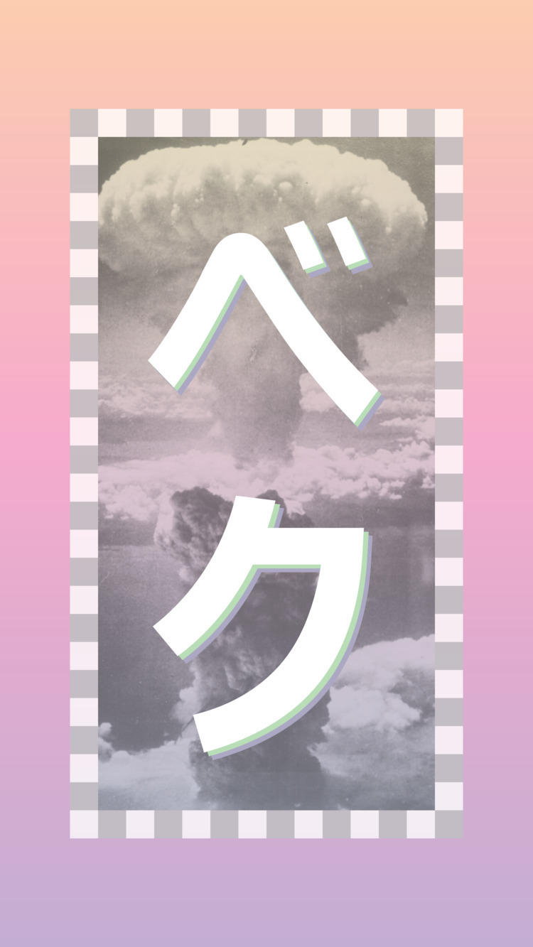 design, gradients, typography - valenvq   ello