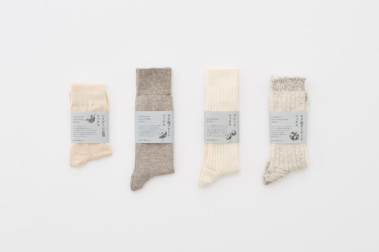Packaging Japanese organic cott - northeastco | ello