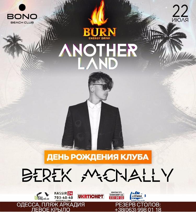 22 июля на Land клуб Bono Beach - bonobeachclub | ello