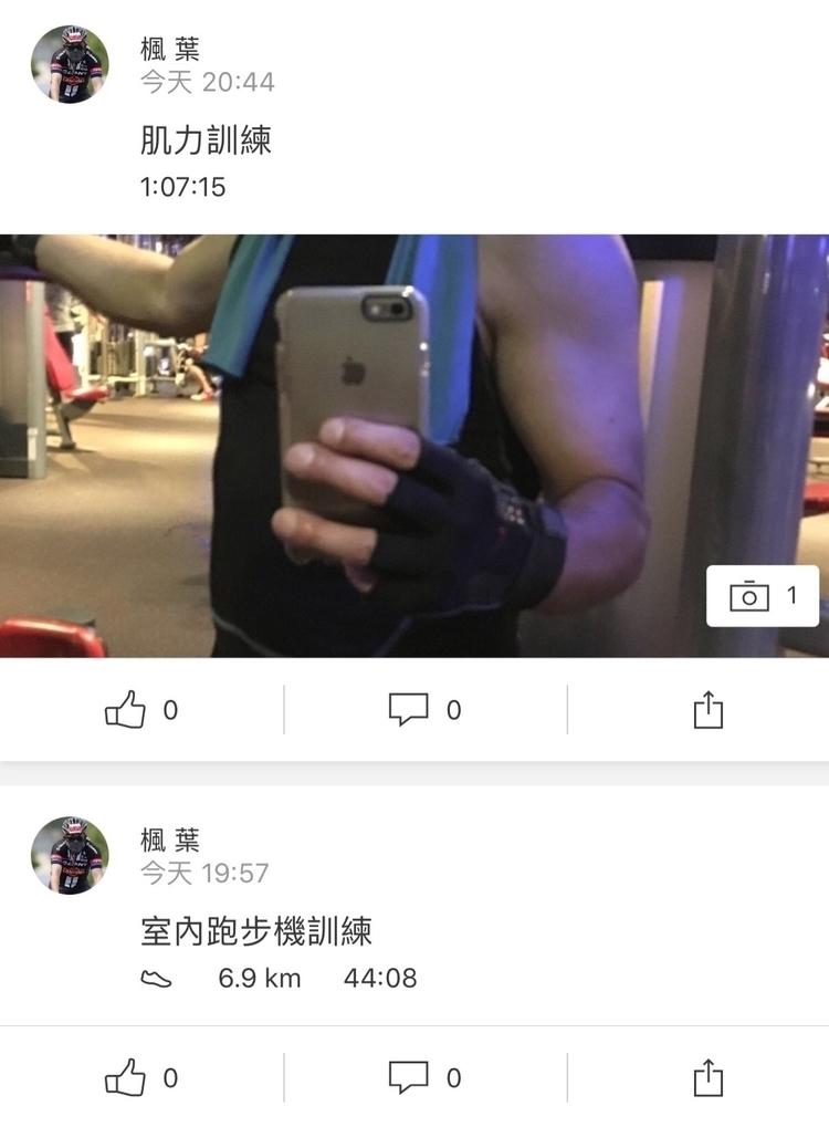流汗排毒中 - danny6301 | ello