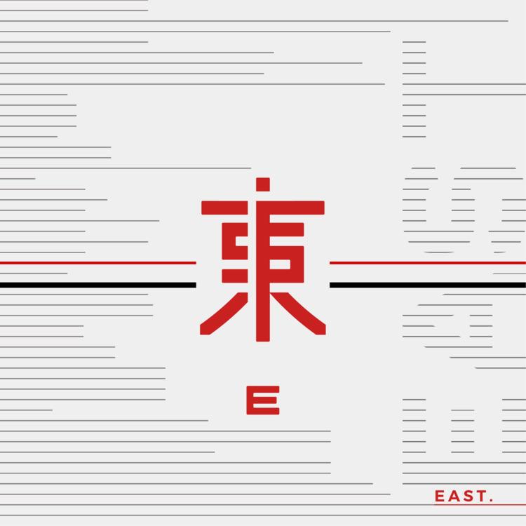 東 - EAST - logo, design, kanji - falcema   ello
