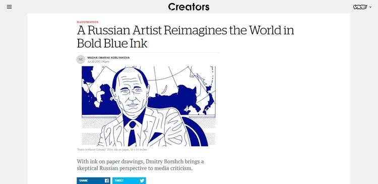 Creators Project, Vice Magazine - racc | ello