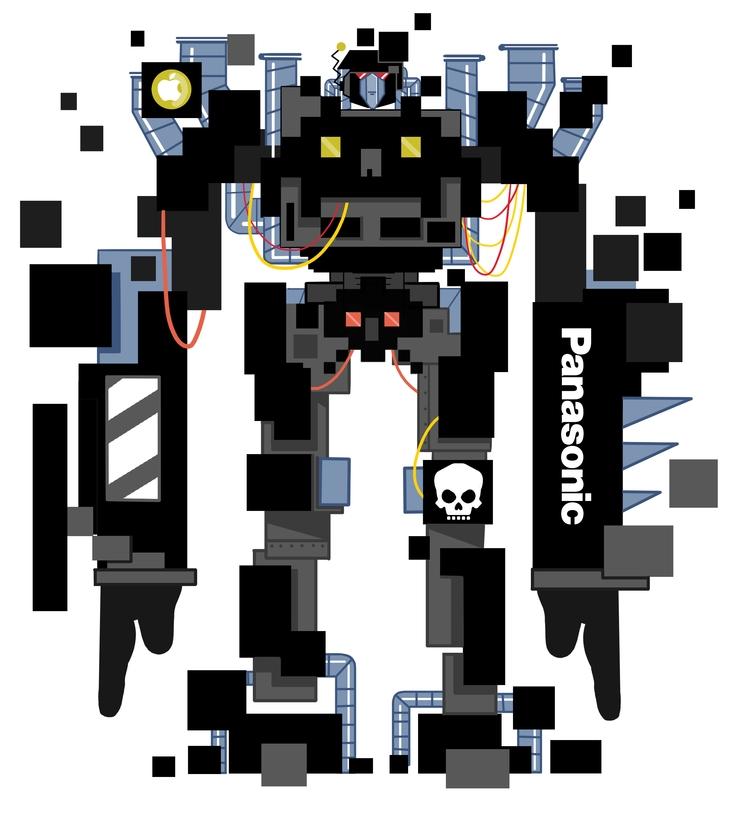 Invadertron - mikedriver | ello
