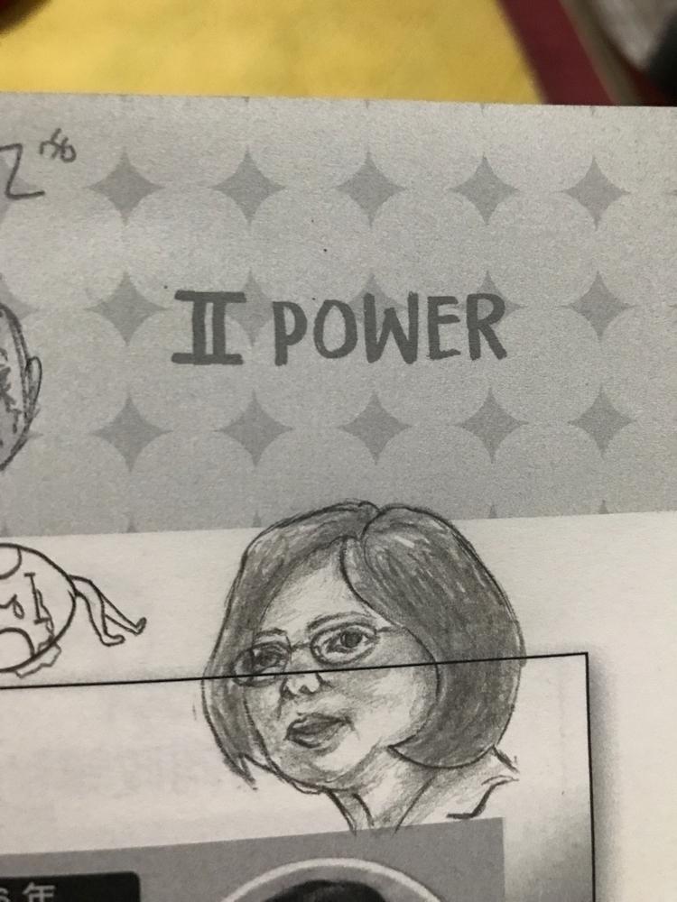 Tsai Ing-wen Taiwanese presiden - gagaga_47 | ello