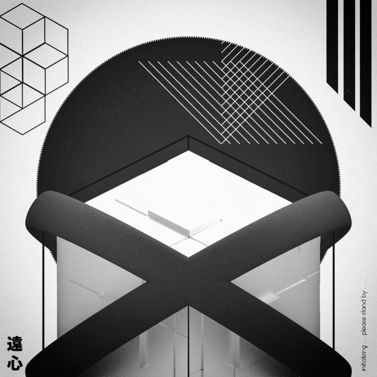 Centrifuge Cover Text - briangeorgedesigns | ello