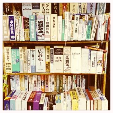 images shop exteriors Japan And - tony-shelley-photographer   ello