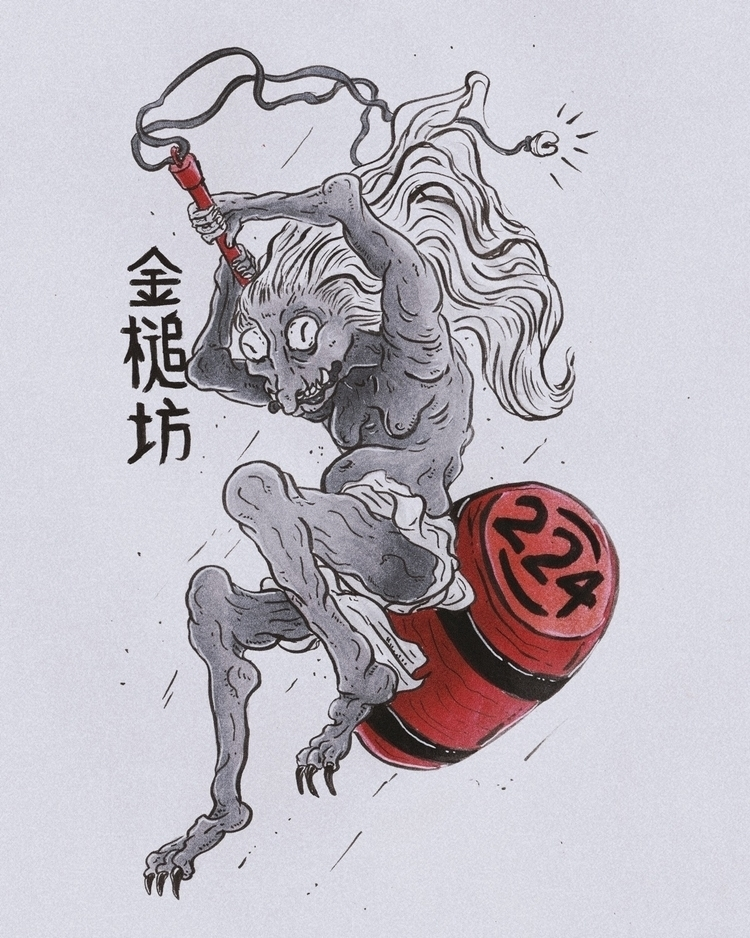 Daily 224 - Kanazuchibō  - daily - mwstandsfor | ello