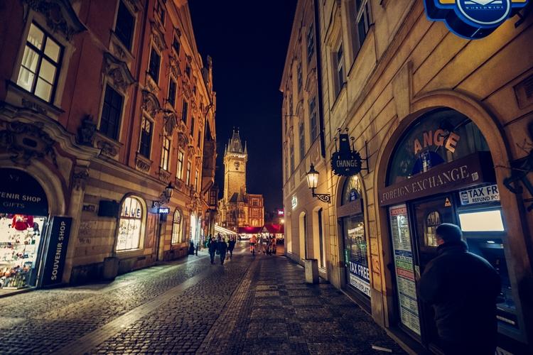 Find Bar - Prague, Czech Republ - juangonzalez | ello