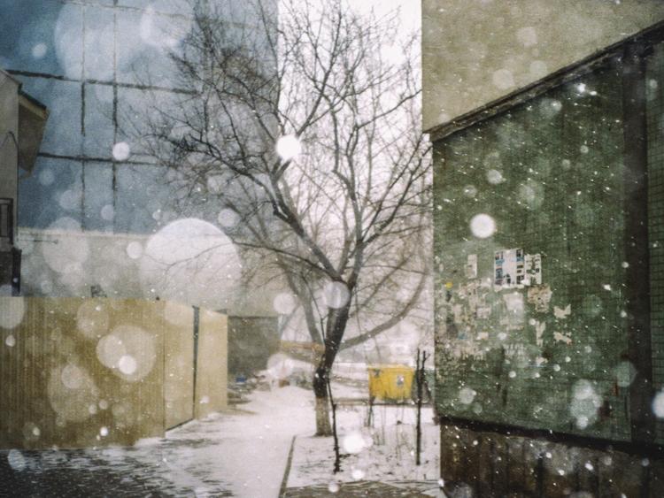Winter Chisinau, Republic Moldo - ramin | ello