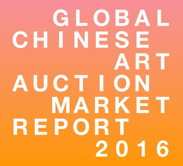 Global Chinese Art Auction Mark - valosalo | ello