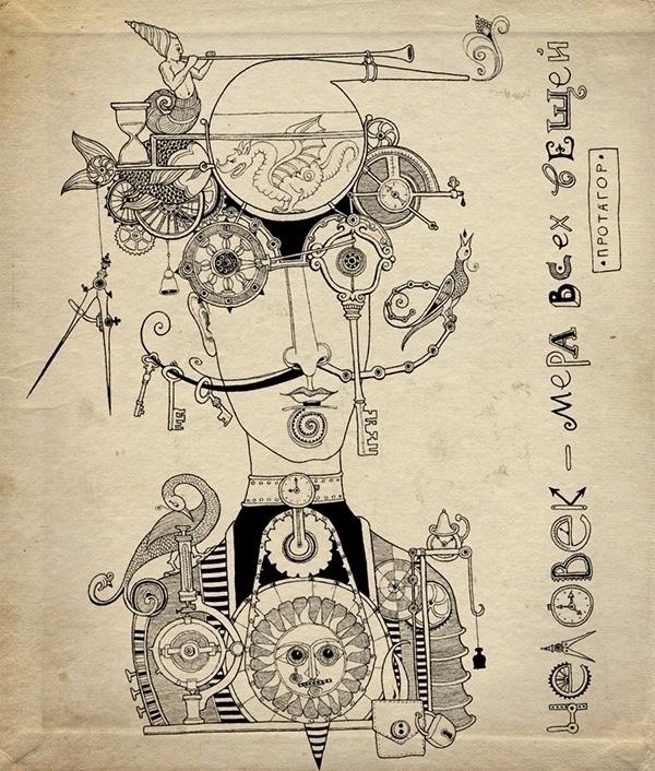 deep fascination fairytales, my - thefloatingmagazine   ello