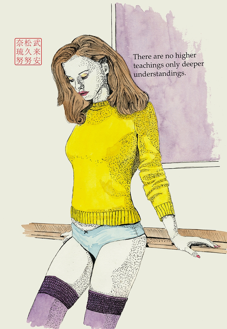 Yellow Sweater - ink watercolou - bryanjamesart | ello