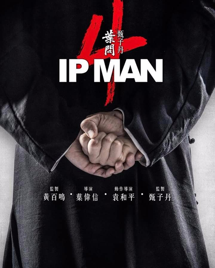 Ip Man 4 – Poster Design - poster - paulearly | ello