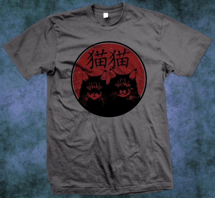 MaoMao - tshirt - interceptorbeyond | ello