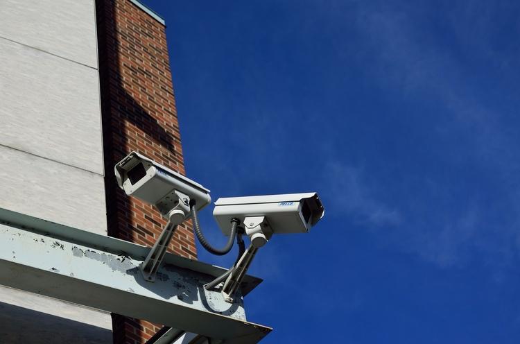 CCTV Security Services Hyderaba - uwomenalwal | ello