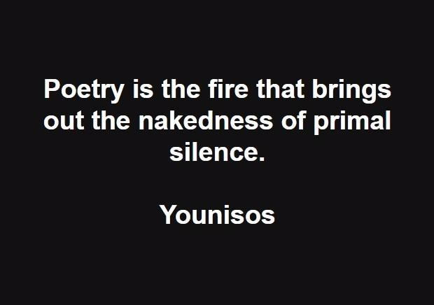 poetry, silence, art - younisos | ello