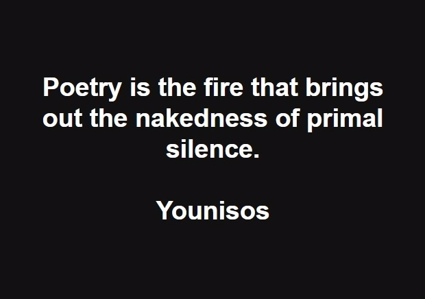 poetry, silence, art - younisos | ello