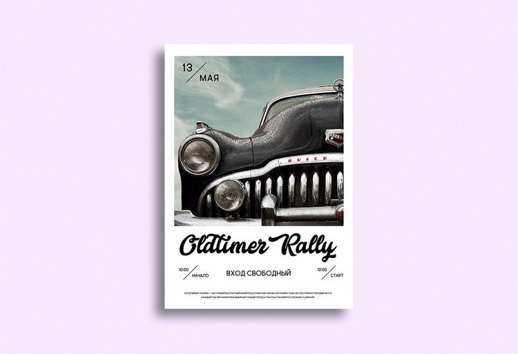 Oldtimer Rally (Concept - design - fxsd | ello