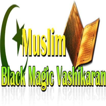 Muslim Black Magic vashikaran M - getlovespells | ello