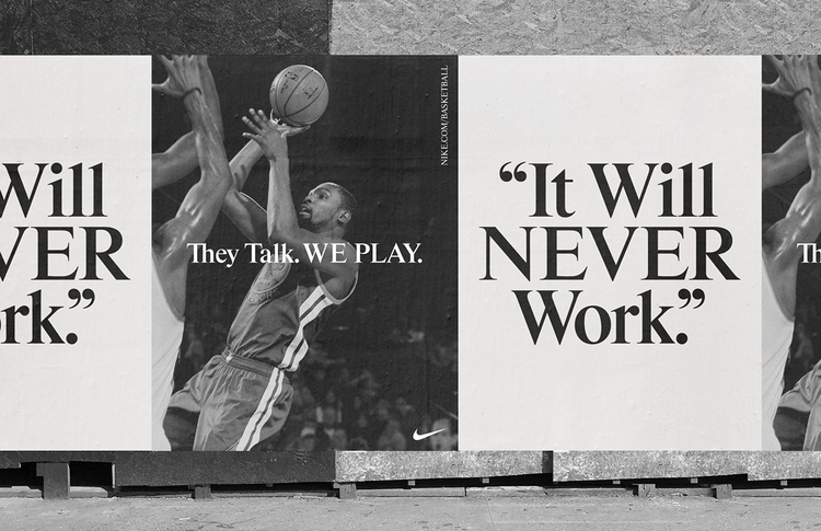 works Nike Basketball designed  - northeastco   ello