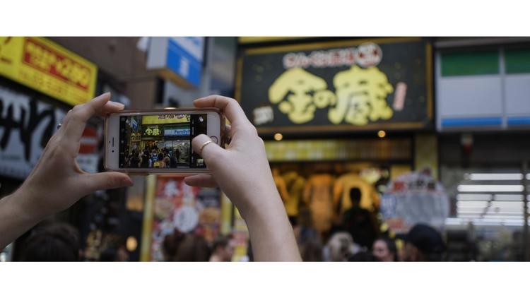 Ello! grabs video filmed Tokyo - stevenabailey | ello