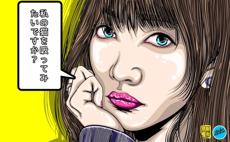 vectors, illustration, drawing - atsukosan | ello