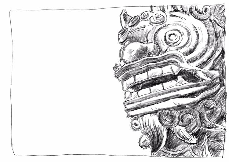 Vietnam 2015 - digital, illustration - jingology | ello