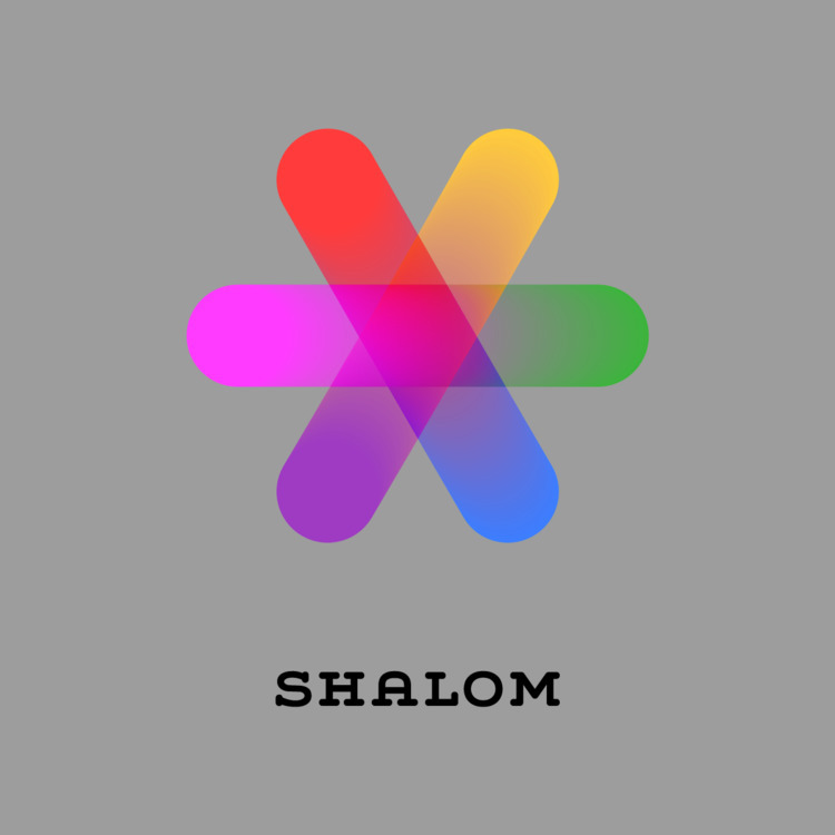 Shanah Tovah - shalom, peace, happynewyear - graphicdesign | ello