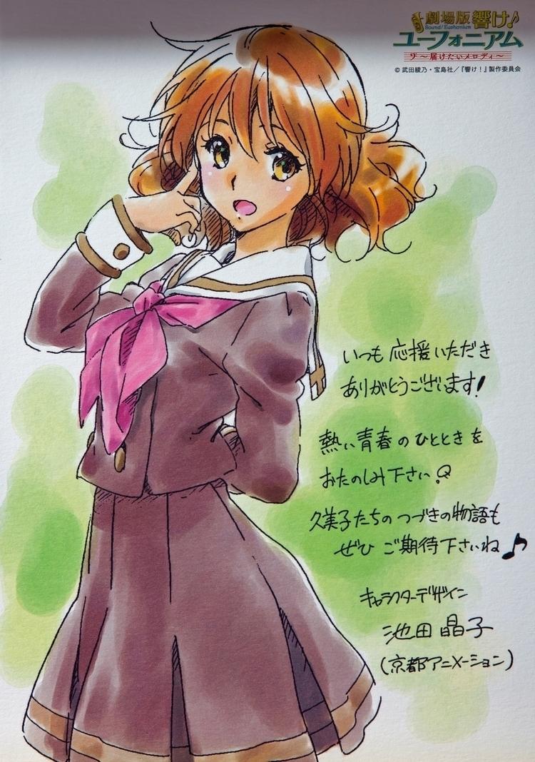 Ikeda Shoko - Autograph, CharacterDesigner - shingos | ello