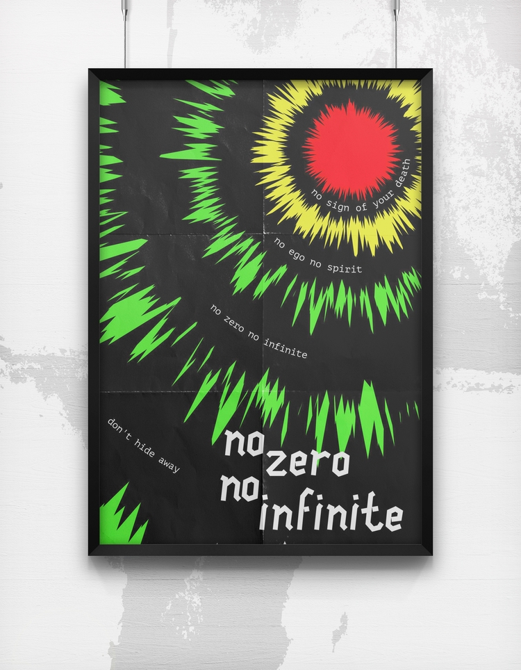 infinite - poster, design, motivation - beliy | ello
