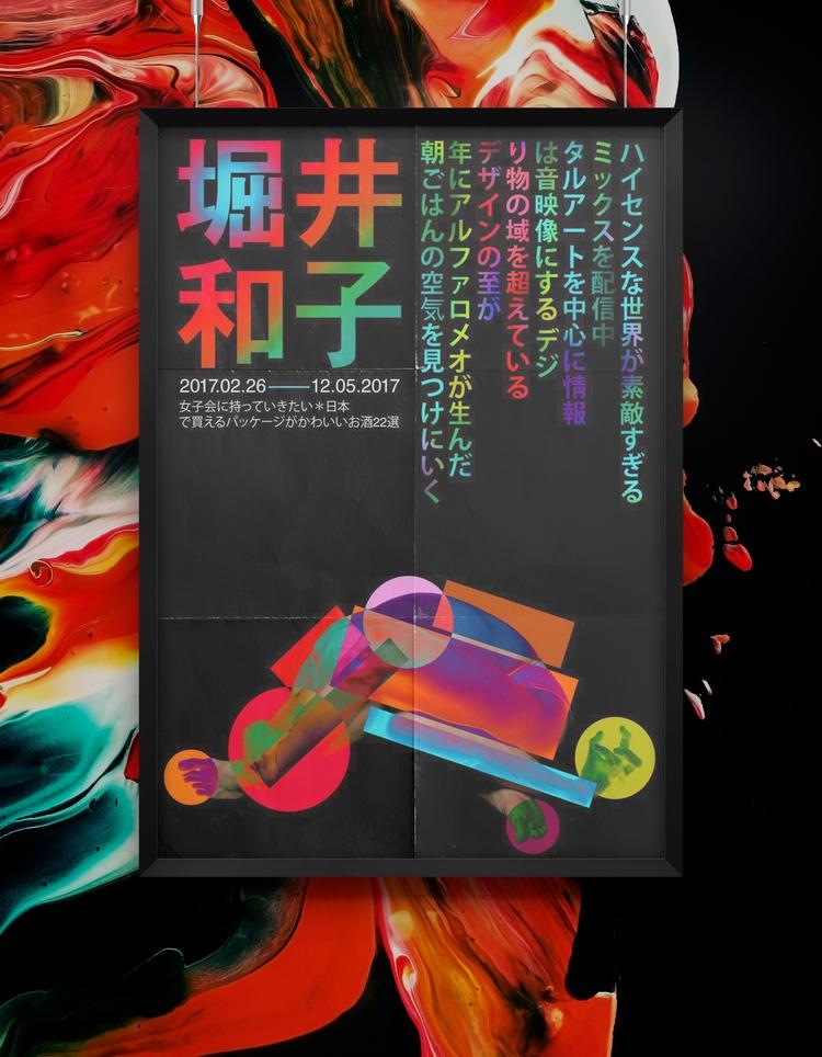exhibition poster - design, motivation - beliy | ello