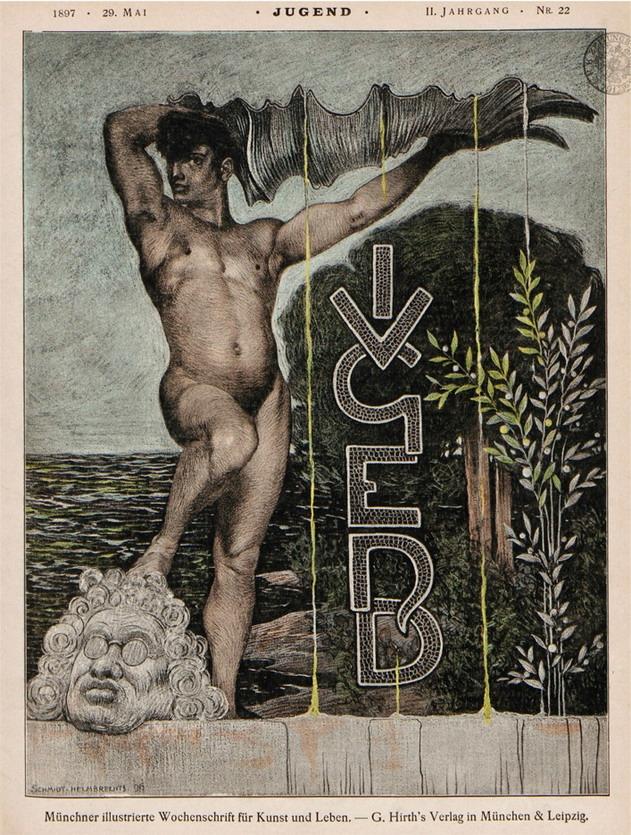 1897 - arthurboehm | ello