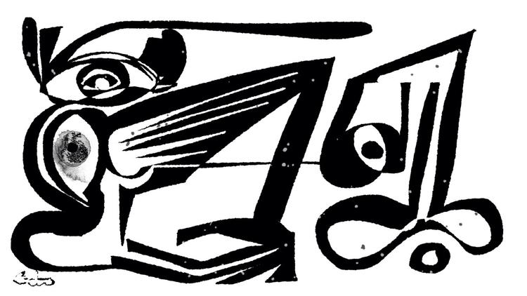 hieroglyphicircusparrow,, hieroglyphic, - bobogolem_soylent-greenberg | ello