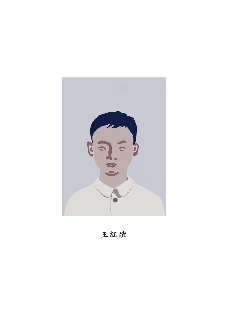 art, illustration - jyxchen | ello