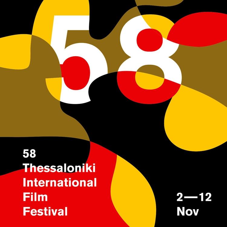 Thessaloniki International Film - tsolerman | ello