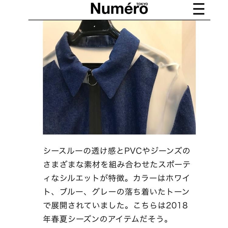 Numéro Tokyo Magazine publish S - sinanoori | ello