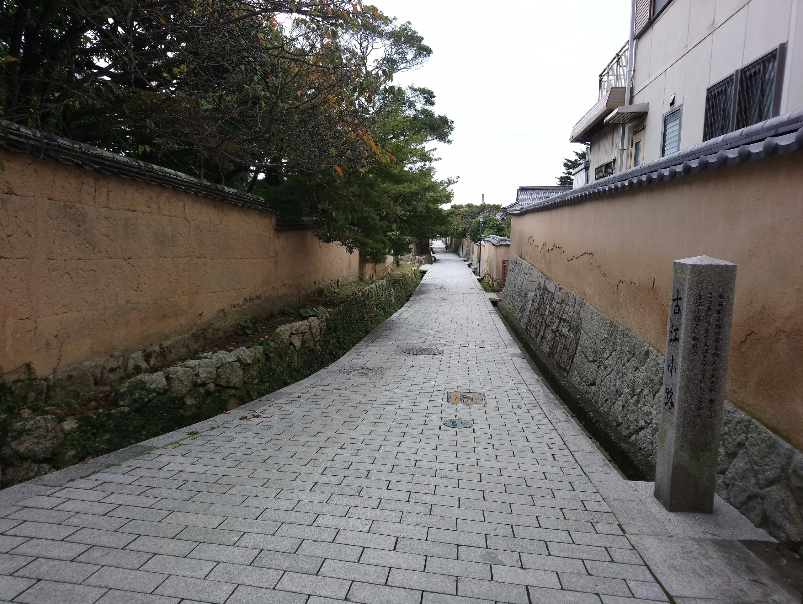 Shimonoseki, Japan - hamchang | ello
