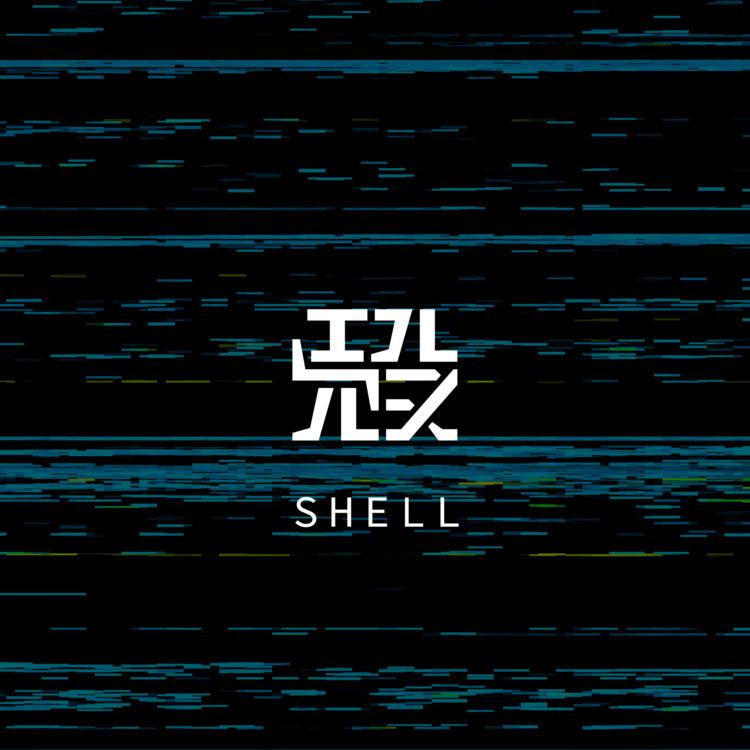 殻 - SHELL - Logo, Design, kanji - falcema | ello
