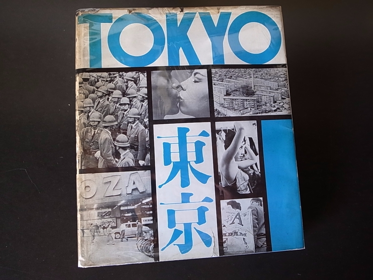 Views Reviews Tokyo 1961 Willia - bintphotobooks | ello