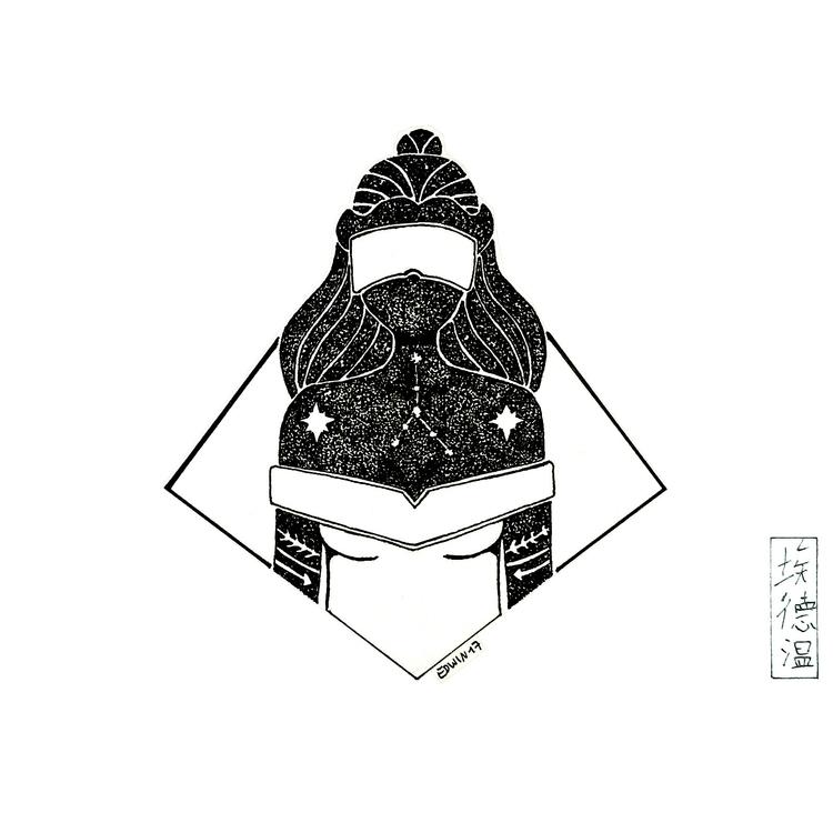 Inktober - blindfolded | 24.10 - edwln | ello