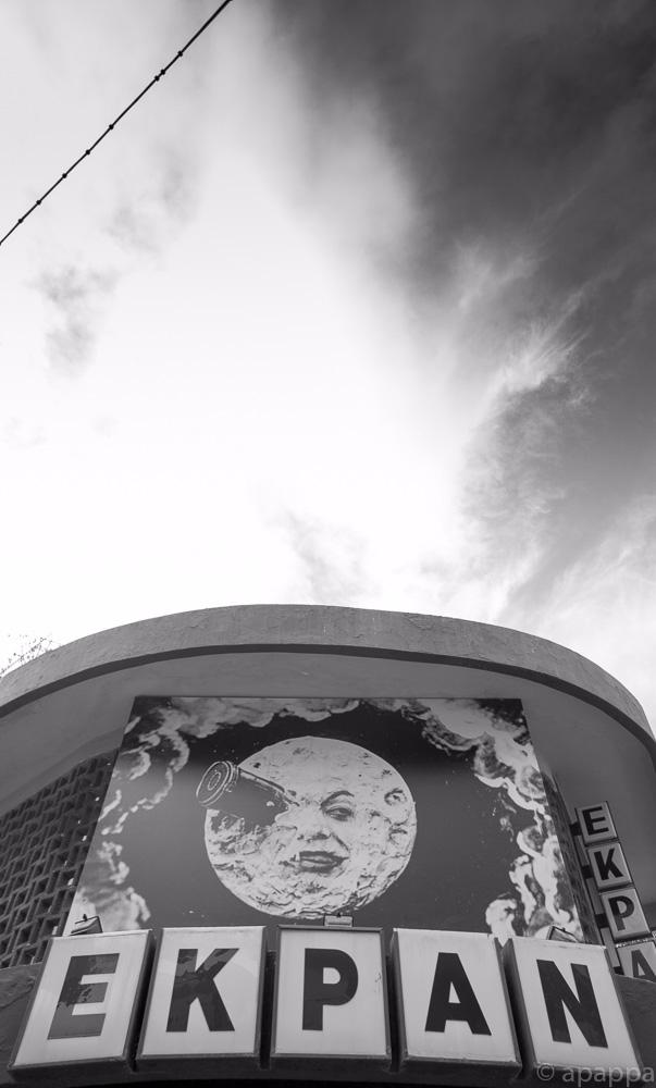 Exarchia,Athens,2017 - apappa | ello