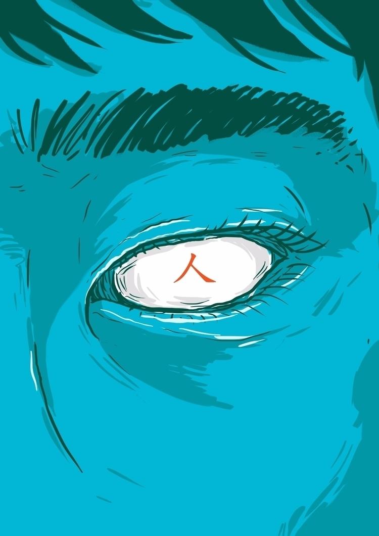 人 ( ren / rén ) Person person - illustration - guratnadi | ello