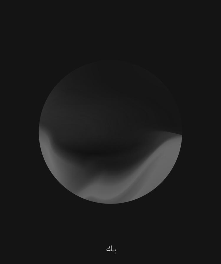 Day 001 | یک Experimental Poste - pooyaniazi | ello
